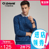 Sweater Fashion City Qzhihe / qianzhihe 01C dark blue S,M,L,XL,XXXL,XXL other Socket routine Fake two pieces autumn standard leisure time youth Exquisite Korean style routine HMWW15465 Knitted fabric Other 100% cotton Yarn dyed weaving 50% (inclusive) - 69% (inclusive)