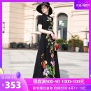 Dress Summer of 2019 S M L XL 2XL 3XL 4XL longuette singleton  Long sleeves commute Polo collar High waist Decor zipper Big swing Others 30-34 years old Type A Tiffany Runchi Retro More than 95% Chiffon polyester fiber Polyethylene terephthalate (polyester) 100% Pure e-commerce (online only)