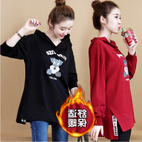 Women's large Winter 2020, autumn 2020 Y1005 black 5xl170-200kg, 6xl200-235kg, 7xl235-270kg, 8xl270-310kg Sweater / sweater singleton  commute moderate Socket Long sleeves Korean version Polyester, cotton printing and dyeing 25-29 years old