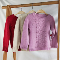 Sweater / sweater 92104128134 / 140146 / 152, check tile size to buy other female summer lake 2 years old, 3 years old, 4 years old, 6 years old, 7 years old, 8 years old, 9 years old, 10 years old