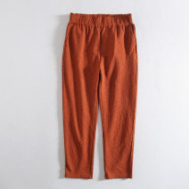 Casual pants Maroon s2-5 S,M,L Spring 2020 Ninth pants Straight pants Natural waist Versatile routine 31% (inclusive) - 50% (inclusive) K0718-20 Other / other cotton