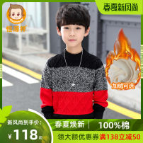Sweater / sweater cotton male Yellow red blue yellow plush red Plush Blue Plush hyxcm9007 blue hyxcm9007 red hyxcm9007 Navy hyxcm9007 Blue Plush hyxcm9007 red plush hyxcm9007 Navy Plush hyz  leisure time There are models in the real shooting Socket Plush Crew neck nothing other Cotton 100% HYXCM9010