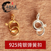 Other DIY accessories Other accessories Silver ornaments RMB 1.00-9.99 brand new Online gathering features Shiquan Jiumei THk 925 Silver