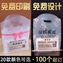Gift bag / plastic bag Rose Lace, white lace, pink lace, purple lace, bow lace, translucent lace, small daisy lace, big Daisy lace, black lace, small pineapple lace, small strawberry lace, pure white lace 200 single side printing Xinhongyun packaging 45 wide * 55 super large