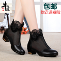 Boots Black [Baotou style] black [Yuzui style] top layer leather Other / other Middle heel (3-5cm) Thick heel top layer leather Short tube Round head