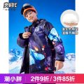 Cotton padded jacket male No detachable cap other Yi Era Decor 140 yards, 135-145, 60-90 Jin, 150 yards, 145-155, 90-110 Jin, 160 yards, 155-165, 110-130 Jin, 170 yards, 165-175, 130-150 Jin, 180 yards, 175-185, 150-170 Jin, 190 yards, 185-190, 170-200 Jin thickening Zipper shirt Simplicity other