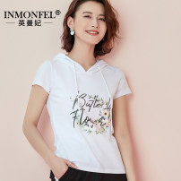 T-shirt White black S M L XL XXL XXXL Summer of 2019 Short sleeve Hood Self cultivation Regular routine street cotton 96% and above Letters for plants and flowers Inmonfel Printed lace up Cotton 100% Sports & Leisure