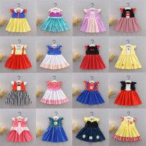 Dress female Yibailido 90cm 100cm 110cm 120cm 130cm Other 100% summer princess Skirt / vest Solid color cotton A-line skirt YBL41006 Summer 2021 12 months, 6 months, 9 months, 18 months, 2 years, 3 years, 4 years, 5 years, 6 years