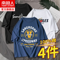 T-shirt Youth fashion routine 3XL 170/M 175/L 180/XL 185/XXL 4XL 5XL NGGGN Short sleeve Crew neck easy Other leisure summer 20210317-16-DV-01 Cotton 100% teenagers routine like a breath of fresh air Summer 2021 Pure e-commerce (online only)