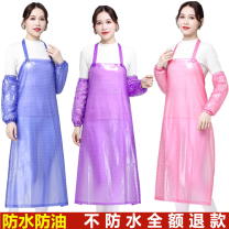 apron Sleeveless apron waterproof Simplicity PVC Personal washing / cleaning / care Average size public no like a breath of fresh air