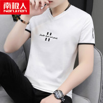 T-shirt Youth fashion White Khaki black yellow light grey thin M L XL 2XL 3XL NGGGN Short sleeve V-neck Self cultivation Other leisure summer NJRBSHFD998513058 Cotton 58% polyester 33% polyurethane elastane 9% teenagers routine tide Iced silk Summer 2021 Geometric pattern Embroidered logo other