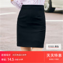 skirt Summer of 2018 S,M,L,XL,2XL,3XL [summer a] black, [summer a] blue waist, [summer a] red, [spring b] dark blue, [spring b] black Short skirt commute Natural waist Suit skirt Solid color Type O 18-24 years old 81% (inclusive) - 90% (inclusive) other Queens Park  other Pocket, zipper, stitching