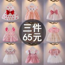 Dress 121 pink 121 white x007 pink x007 orange x007 light green x003 red x003 pink x003 orange x010 pink x010 dark pink x010 blue x006 pink x006 yellow x006 orange x070 sky blue x070 pink x070 yellow x005 pink X217 pink x018 red x018 pink x012 pink x012 yellow x012 light green female Yu Bo Wen Fei