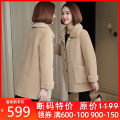 leather and fur Autumn of 2019 Xuesnorol / snow cashmere Yellow red white light camel fog green coffee rubber powder S M L XL 2XL Medium length Long sleeves commute square neck routine other other Simplicity XU19AY-YJR9937 Other 100%