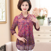 Middle aged and old women's wear M,L,XL,XXL,XXXL,4XL,5XL,6XL fashion T-shirt easy singleton  other 40-49 years old Socket thin Polo collar Medium length routine Muyang silk 96% and above 3 / 5 sleeve