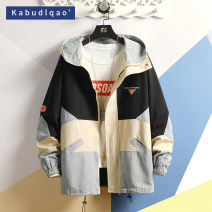 Jacket Kabudlqao / Cappuccino Youth fashion Black grey M L XL 2XL 3XL XXXL XXXXL XXXXXL 4XL 5XL routine easy Other leisure autumn DS022HJ1916 Cotton 95% polyester 5% Long sleeves Wear out Hood tide Large size routine Zipper placket Cloth hem No iron treatment Closing sleeve Geometric pattern Denim