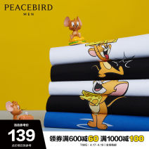 T-shirt Youth fashion routine S M L XL XXL XXXL XXXXL Peacebird Short sleeve Crew neck standard daily summer Cotton 100% teenagers routine tide Cotton wool Summer 2020 Cartoon animation printing cotton Cartoon animation Domestic famous brands Same model in shopping mall (sold online and offline)