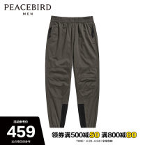Casual pants Peacebird Fashion City green S M L XL XXL XXXL XXXXL routine trousers Other leisure easy No bullet B1GBB1204 spring youth 2021 middle-waisted Little feet Cotton 100% Tapered pants other other Spring 2021 Same model in shopping mall (sold online and offline)