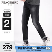 Jeans Fashion City Peacebird S M L XL XXL XXXL XXXXL Black 1 Black routine No bullet BWHAB1622 trousers Cotton 37.7% polyester 37% viscose (viscose) 20% polyurethane elastic (spandex) 5.3% spring teenagers middle-waisted Fitting straight tube tide 2021 Straight foot zipper Spring 2021 cotton