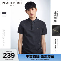 Polo shirt Peacebird Fashion City routine Dark gray white dark gray 1 Dark Gray 2 (full code expected to be issued on April 20) S M L XL XXL XXXL XXXXL Self cultivation Other leisure summer Short sleeve BWDBA2B67 tide routine youth Cotton 100% other cotton other Summer 2020 More than 95%