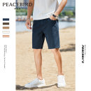 Jeans Peacebird Fashion City routine Micro bullet Regular denim Capris BWHBA2804 Cotton 100% summer youth middle-waisted Fitting straight tube tide 2020 Straight foot zipper washing Multiple pockets washing Summer 2020 cotton Pure e-commerce (online sales only) S M L XL XXL XXXL XXXXL