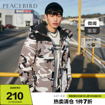 cotton-padded clothes Peacebird S M L XL XXL XXXL XXXXL Fashion City routine have cash less than that is registered in the accounts easy Other leisure Polyester 100% Hood youth zipper tide Cloth hem Winter of 2019 Side seam pocket Pure e-commerce (online only) polyester fiber winter More than 95%