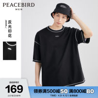 T-shirt Fashion City Black black 1 routine S M L XL XXL XXXL XXXXL Peacebird Short sleeve Crew neck easy daily summer BWDAB2466 Cotton 100% youth routine Basic public other Summer 2021 other other other Domestic famous brands Pure e-commerce (online only)