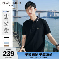 Polo shirt Peacebird Fashion City routine It's expected to be dark green, dark grey and white on January 14, 2009 S M L XL XXL XXXL XXXXL Self cultivation Other leisure spring Short sleeve BWDBB2A10 Business Casual youth Cotton 62% polyamide 38% Spring 2021