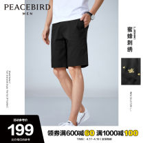 Casual pants Peacebird Fashion City Black black 1 S M L XL XXL XXXL XXXXL routine Pant Other leisure Self cultivation get shot summer teenagers Business Casual 2020 middle-waisted Straight cylinder Cotton 64.1% polyamide fiber (nylon) 31.2% polyurethane elastic fiber (spandex) 4.7% Arrest line other