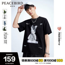 T-shirt Youth fashion routine S M L XL XXL XXXL XXXXL Peacebird Short sleeve Crew neck easy Other leisure summer BWDAA2144 Cotton 100% teenagers routine tide Cotton wool Summer 2020 Cartoon animation cotton Cartoon animation Domestic famous brands Same model in shopping mall (sold online and offline)