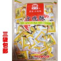 Crisp biscuit packing Crispy snow bag Hong Kong, Macao and Taiwan 420g Makers (Taiwan) Three hundred and sixty-five Pengjiajin Taichang Food Co., Ltd No. 56, Lane 120, Nanyu Road, nanxinli, Taibao City, Jiayi County 886-5-2371816 High grade flour, sugar, black sesame, oat flour, vegetable oil nothing