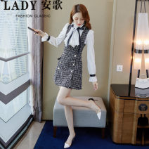 Dress Autumn of 2019 Picture color [top + skirt], single top, single skirt, top with velvet, top with velvet S,M,L,XL,2XL Mid length dress Two piece set Long sleeves commute stand collar High waist Solid color Socket A-line skirt pagoda sleeve straps 25-29 years old Type A Other / other QS168802043
