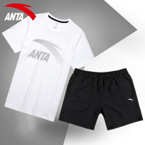Sports suit 95821004-212326 Anta male 165(S) 170(M) 175(L) 180(XL) 185(2XL) 190(3XL) Short sleeve Crew neck Pant Socket Summer 2021 Sports & Leisure Moisture absorption and perspiration, quick drying, ultra light and breathable Sports life polyester fiber Brand logo letter yes