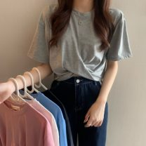 T-shirt Gray, white, pink, blue, black Average size Summer 2021 Short sleeve Crew neck easy have cash less than that is registered in the accounts commute other 30% and below 18-24 years old Korean version Other / other 0417L