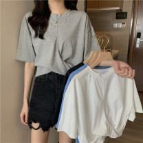 T-shirt Gray, white, blue, black Average size Summer 2021 Short sleeve Crew neck easy have cash less than that is registered in the accounts commute other 30% and below 18-24 years old Korean version Other / other 0413L