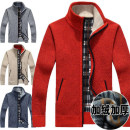 T-shirt / sweater Others Fashion City Dark gray, light gray, brown, blue gray, jujube red, beige, orange M,L,XL,2XL,3XL thickening Cardigan Half high collar Long sleeves winter Straight cylinder 2020 Basic public middle age routine Gradients Regular wool (10 stitches, 12 stitches)
