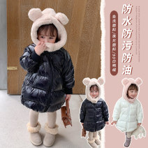 Down Jackets 90cm,100cm,110cm,120cm,130cm,140cm 90% White duck down Children, female Other / other Black, off white polyester Medium length No detachable cap Zipper shirt Solid color DD bear hat down jacket Korean version