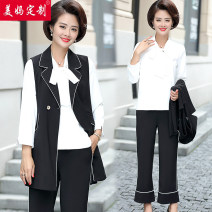 Middle aged and old women's wear Autumn of 2019 black XL,2XL,3XL,4XL Intellectuality suit easy Three piece set Solid color 40-49 years old Cardigan moderate Polo collar Medium length routine S-9804