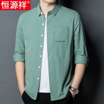 shirt Fashion City hyz  165 170 175 180 185 Black bean green skin pink Thin money square neck Long sleeves standard Other leisure spring 21HYX -- seven thousand seven hundred and twenty-two middle age Cotton 100% Business Casual 2021 Solid color Color woven fabric Spring 2021 washing cotton printing