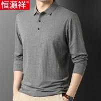 T-shirt Business gentleman Black grey blue thin 165 170 175 180 185 hyz  Long sleeves Lapel standard business affairs autumn 20HYX--55161 Viscose fiber (viscose fiber) 63% polyamide fiber (nylon fiber) 29% polyurethane elastic fiber (spandex fiber) 8% middle age routine Business Casual Knitted fabric