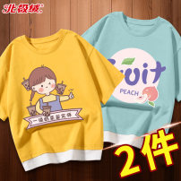 T-shirt Beijirog / Arctic velvet 110cm 120cm 130cm 140cm 150cm 160cm female summer Short sleeve Crew neck leisure time There are models in the real shooting nothing Pure cotton (100% cotton content) Cartoon animation Cotton 100% Class B Sweat absorption Summer 2021 Chinese Mainland Hubei province