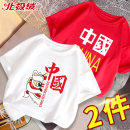 T-shirt summer leisure time There are models in the real shot nothing Cotton 100% bejirog0229093 Class B Sweat absorption Summer 2021 Beijirog / polar fleece cotton Cartoon animation neutral Short sleeve Crew neck Chinese Mainland easy 110cm 120cm 130cm 140cm 150cm 160cm 165cm