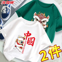 T-shirt Beijirog / Arctic velvet 110cm 120cm 130cm 140cm 150cm 160cm 165cm male summer Short sleeve Crew neck motion There are models in the real shooting nothing cotton Cartoon animation Cotton 100% Class B Summer 2021 Chinese Mainland Hubei province Wuhan City