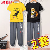 suit Beijirog / Arctic velvet 110cm 120cm 130cm 140cm 150cm 160cm 165cm male summer leisure time Short sleeve + pants 4 pieces or more Thin money There are models in the real shooting Socket nothing Cartoon animation cotton children Giving presents at school Class B Cotton 100% Summer 2021