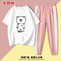 suit Beijirog / Arctic velvet 110cm 120cm 130cm 140cm 150cm 160cm 165cm female summer leisure time Short sleeve + pants 2 pieces Thin money There are models in the real shooting Socket nothing Cartoon animation cotton children Giving presents at school Class B Cotton 100% Summer 2021 Chinese Mainland