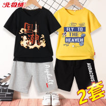 suit Beijirog / Arctic velvet 110cm 120cm 130cm 140cm 150cm 160cm 165cm male summer leisure time Short sleeve + pants 4 pieces or more Thin money There are models in the real shooting Socket nothing Cartoon animation cotton children Giving presents at school bejirog0070101 Class B Cotton 100%
