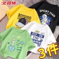 T-shirt Beijirog / Arctic velvet 110cm 120cm 130cm 140cm 150cm 160cm 165cm male summer Short sleeve Crew neck leisure time There are models in the real shooting nothing cotton Cartoon animation Cotton 100% bejirog022770 Class B Sweat absorption Summer 2021 Chinese Mainland Hubei province Wuhan City