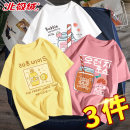 T-shirt Beijirog / Arctic velvet 110cm 120cm 130cm 140cm 150cm 160cm 165cm female summer Short sleeve Crew neck leisure time There are models in the real shooting nothing cotton Cartoon animation Cotton 100% bejirog022813 Class B Sweat absorption Summer 2021 Chinese Mainland