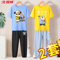 T-shirt Beijirog / Arctic velvet 110cm 120cm 130cm 140cm 150cm 160cm male summer Short sleeve Crew neck leisure time There are models in the real shooting nothing cotton Cartoon animation Cotton 100% bejirog007104 Class B other Summer 2021 Chinese Mainland Hubei province Wuhan City