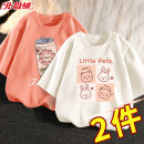 T-shirt Beijirog / Arctic velvet 110cm 120cm 130cm 140cm 150cm 160cm 165cm female summer Short sleeve Crew neck leisure time There are models in the real shooting nothing cotton Cartoon animation Cotton 100% bejirog022820 Class B Sweat absorption Summer 2021 Chinese Mainland